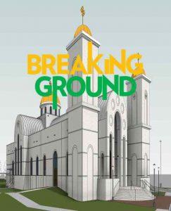 Ground Breaking Celebration